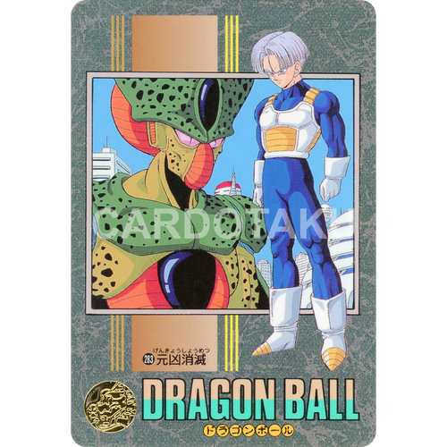 DRAGON BALL Z Visual Adventure 283 Trunks, Cell