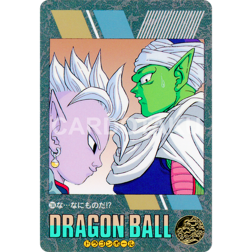DRAGON BALL Z Visual Adventure 286 Shin, Piccolo