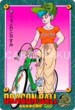 DRAGON BALL Z Visual Adventure 34 Bulma