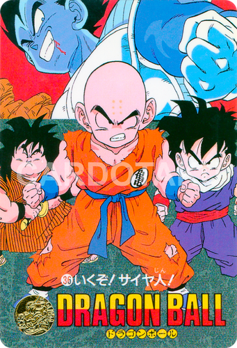 DRAGON BALL Z Visual Adventure 36