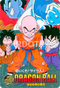 DRAGON BALL Z Visual Adventure 36 Vegeta, Yajirobe, Krillin, Son Gohan