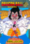DRAGON BALL Z Visual Adventure 37 Oozaru, Son Goku
