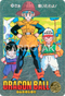 DRAGON BALL Z Visual Adventure 39 Son Gohan, Bulma, Krillin