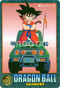 DRAGON BALL Visual Adventure 51 Son Goku