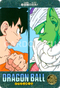 DRAGON BALL Visual Adventure 54 Son Goku, Piccolo