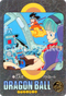 DRAGON BALL Visual Adventure 56 Son Goku, Bulma