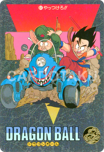 DRAGON BALL Visual Adventure 61