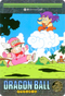 DRAGON BALL Visual Adventure 63 Son Goku, Arale