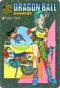 DRAGON BALL Visual Adventure 64 Son Goku, Bulma
