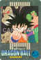 DRAGON BALL Visual Adventure 65 Son Goku, Oozaru, King Piccolo, Tenshinhan