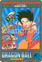 DRAGON BALL Visual Adventure 66 Son Goku, General Blue, Red Ribbon Army