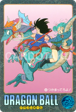 DRAGON BALL Visual Adventure 68