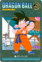 DRAGON BALL Visual Adventure 71 Son Goku, Karin