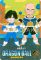 DRAGON BALL Z Visual Adventure 83 Son Gohan, Krillin