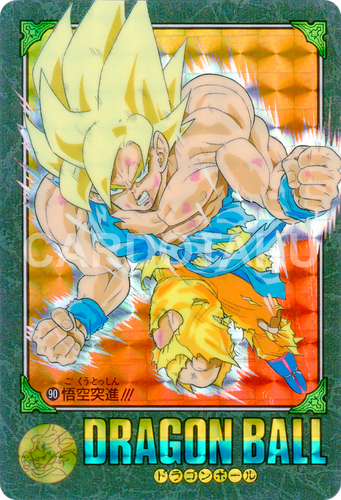 DRAGON BALL Z Visual Adventure 90 Son Goku