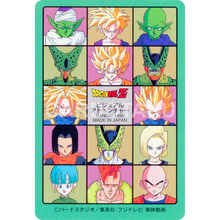 DRAGON BALL Z Visual Adventure 284