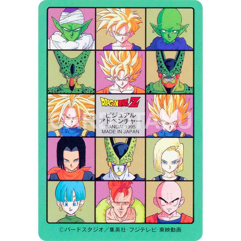 DRAGON BALL Z Visual Adventure 274 Son Gohan, Son Goku