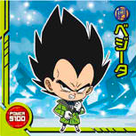 DRAGON BALL Seal Wafers W10-02 N Vegeta