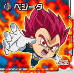 DRAGON BALL Seal Wafers W10-05 R Vegeta Super Saiyajin God
