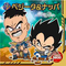 DRAGON BALL Seal Wafers W10-08 N Vegeta & Nappa