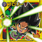 DRAGON BALL Seal Wafers W10-13 SR Broly