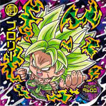DRAGON BALL Seal Wafers W10-15 SGR Broly Full Power