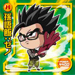 DRAGON BALL Seal Wafers W10-16 N Son Gohan : Xeno
