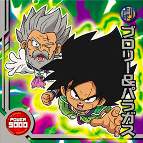 DRAGON BALL Seal Wafers W11-01 N Broly & Paragus