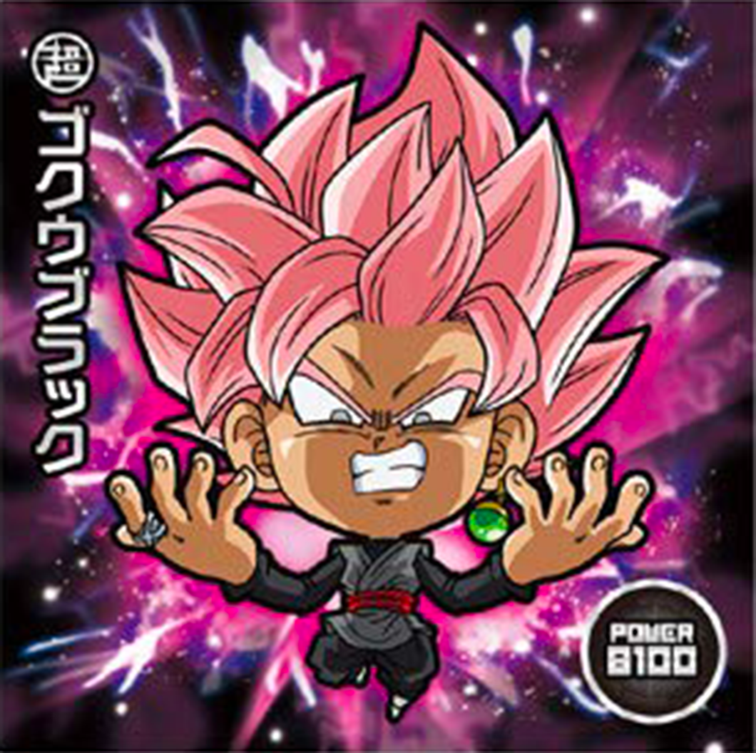 DRAGON BALL Seal Wafers W11-06 BR Goku Black