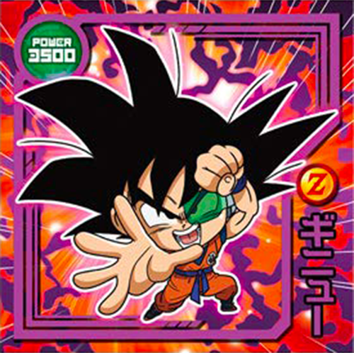 DRAGON BALL Seal Wafers W11-12 N Ginyu