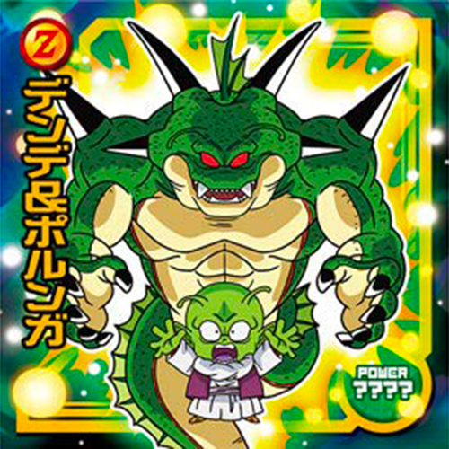 DRAGON BALL Seal Wafers W11-13 N Dende & Polunga