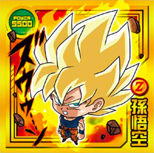 DRAGON BALL Seal Wafers W11-18 SR Son Goku