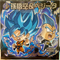 DRAGON BALL Seal Wafers W11-S1 WGR Son Goku & Vegeta / Gogeta
