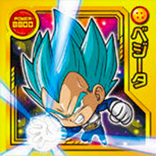 DRAGON BALL Seal Wafers W7-04 SR Vegeta