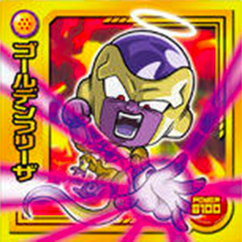 DRAGON BALL Seal Wafers W7-14 SR Golden Frieza