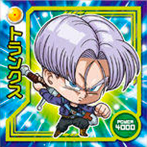 DRAGON BALL Seal Wafers W7-16 N Trunks