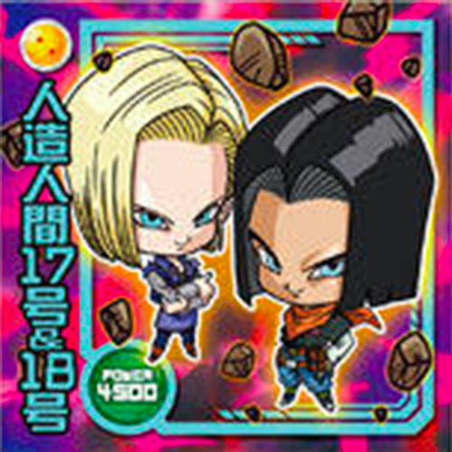 DRAGON BALL Seal Wafers W7-17 N Android 17 & Android 18
