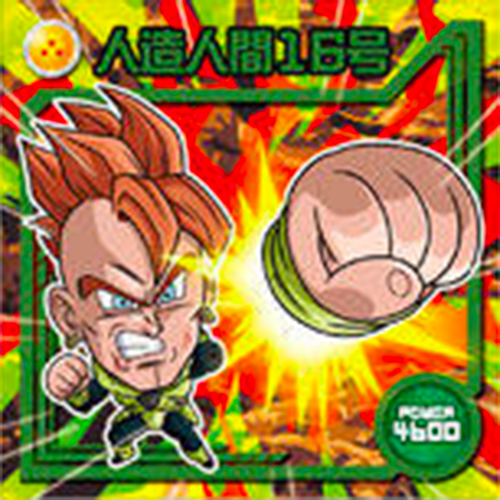 DRAGON BALL Seal Wafers W7-18 N Android 16