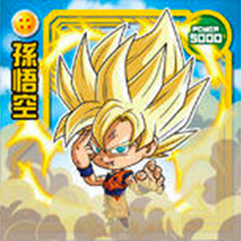 DRAGON BALL Seal Wafers W7-19 N Son Goku