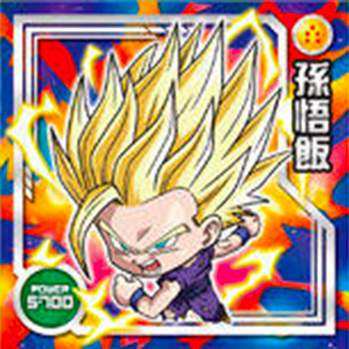 DRAGON BALL Seal Wafers W7-20 R Son Gohan