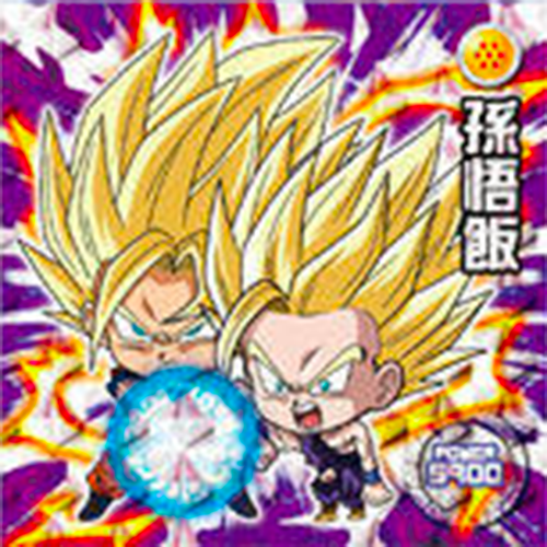 DRAGON BALL Seal Wafers W7-22 GR Son Gohan