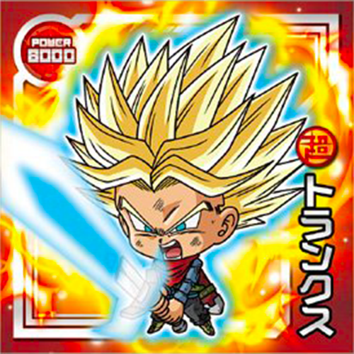 DRAGON BALL Seal Wafers W8-05 R Trunks