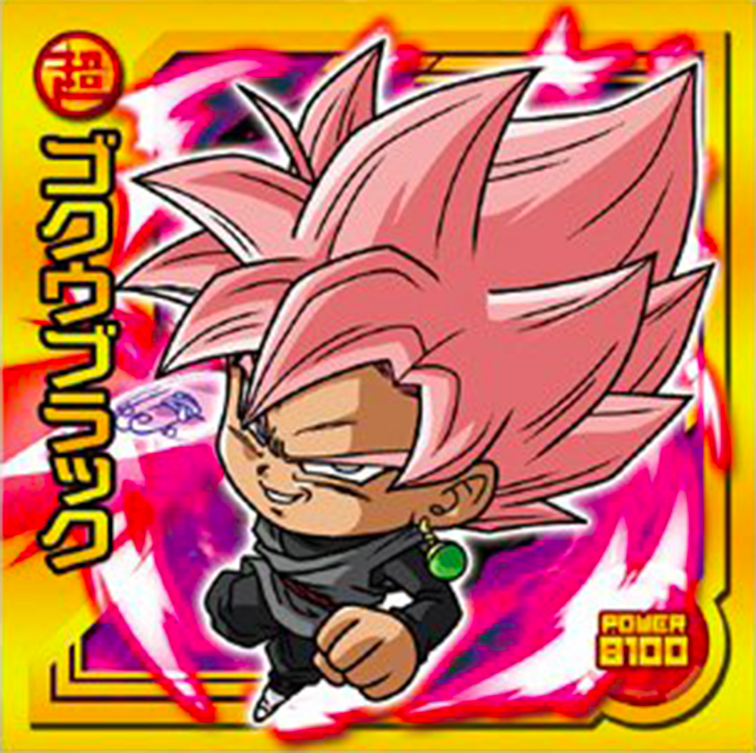 DRAGON BALL Seal Wafers W8-06 SR Goku Black
