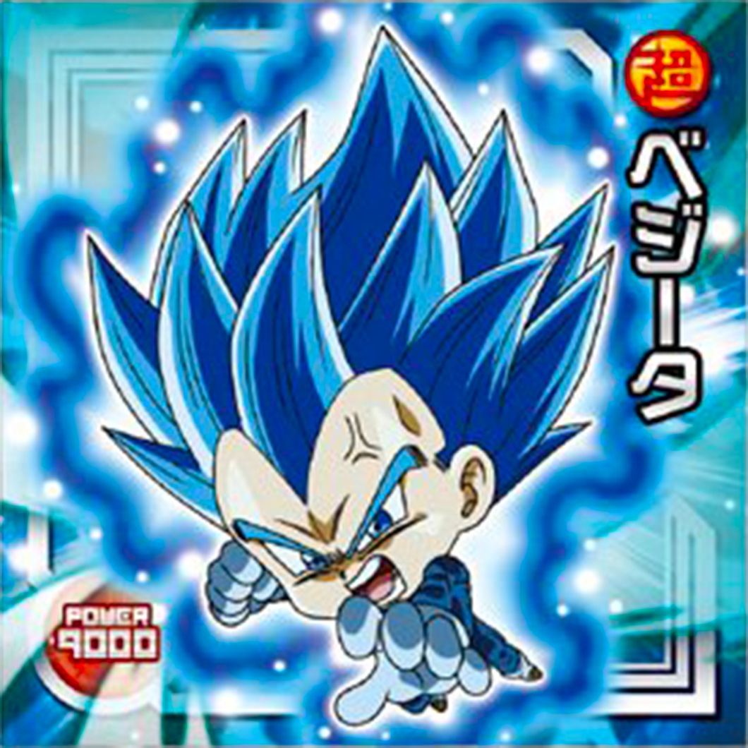 DRAGON BALL Seal Wafers W8-08 R Vegeta