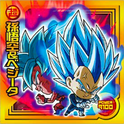 DRAGON BALL Seal Wafers W9-01 SR Son Goku & Vegeta Super Saiyajin God Super Saiyajin