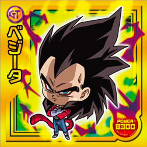 DRAGON BALL Seal Wafers W9-08 SR Vegeta