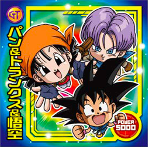 DRAGON BALL Seal Wafers W9-13 N Pan & Trunks & Son Goku