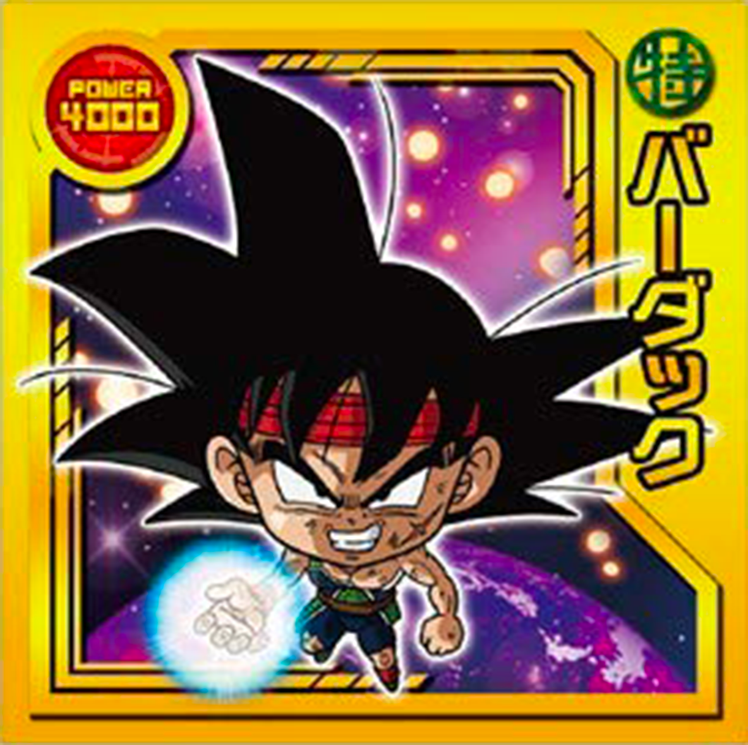 DRAGON BALL Seal Wafers W9-21 N