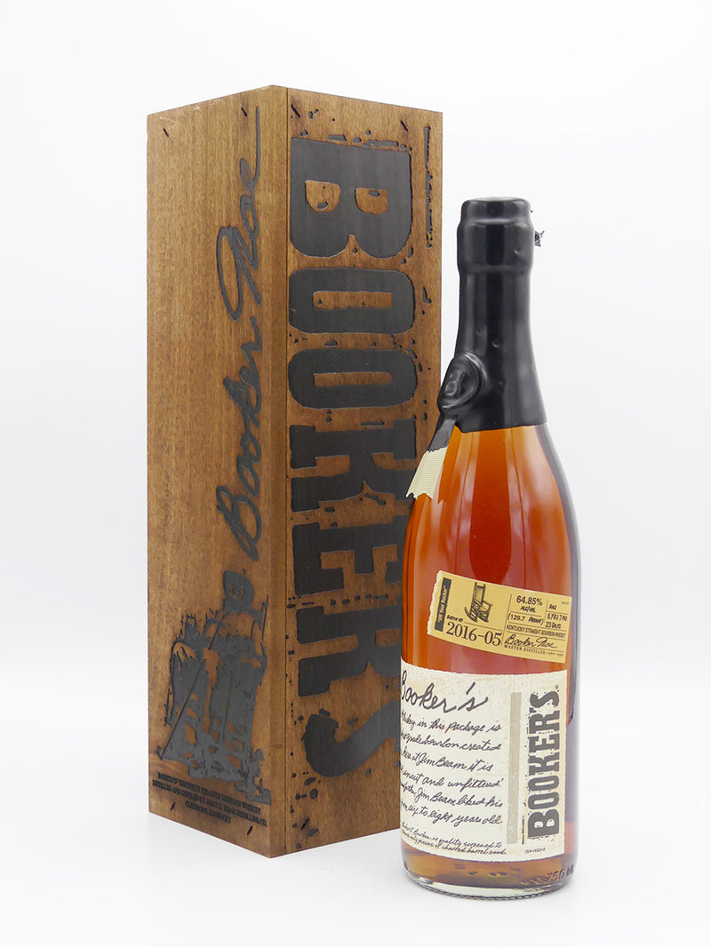Booker's Small Batch 2016