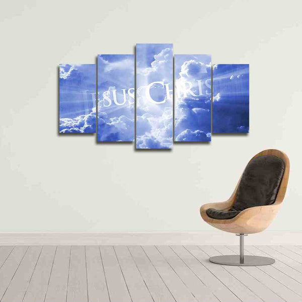 no other name jesus christ canvas wall art